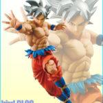 Figurine Son Goku Migatte no Gokui (Figurine Goku Ultra Instinct Maitrise) – Dragon Ball Super