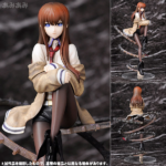 Figurine Makise Kurisu – Steins;Gate