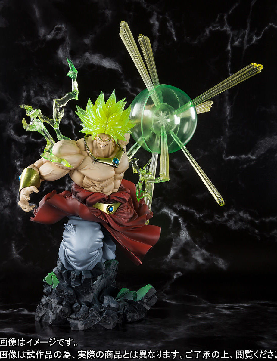 Figurine Broly SSJ / Broly Super Saiyan (Limited + Exclusive) – Dragon Ball Z : Moetsukiro!! Nessen Ressen Chou-Gekisen