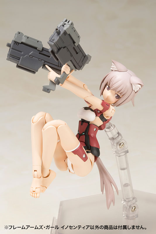 Figurine Innocentia – Frame Arms Girl