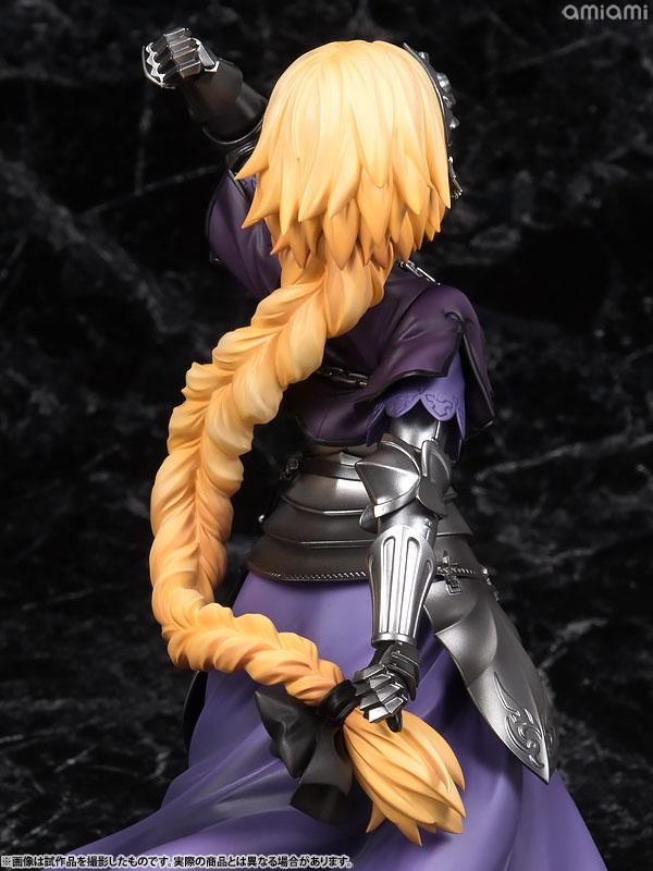 Figurine Jeanne d'Arc – Fate/Grand Order