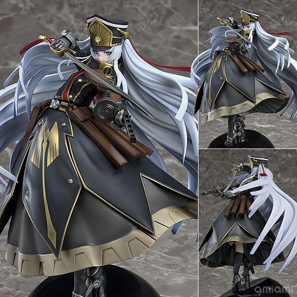 Figurine Gunpuku no Himegimi – Re:Creators
