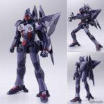 Figurine Weltall – Xenogears
