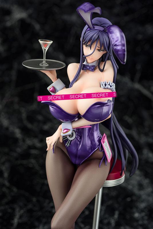 Figurine Suzuhara Misae – Mahou Shoujo
