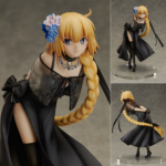 Figurine Jeanne d'Arc (Limited + Exclusive) – Fate/Grand Order