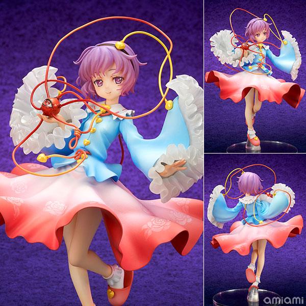 Figurine Komeiji Satori – Touhou Project