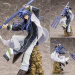 Figurine Youzen – Hakyuu Houshin Engi