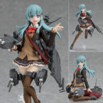 Figurine Suzuya – Kantai Collection ~Kan Colle~