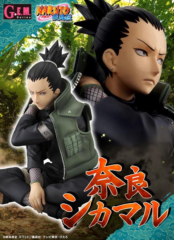 Figurine Nara Shikamaru (Limited + Exclusive) – Naruto Shippuuden