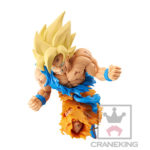 Figurine Son Goku SSJ (Goku Super Saiyan) – Dragon Ball Z