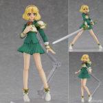 Figurine Hououji Fuu – Magic Knight Rayearth