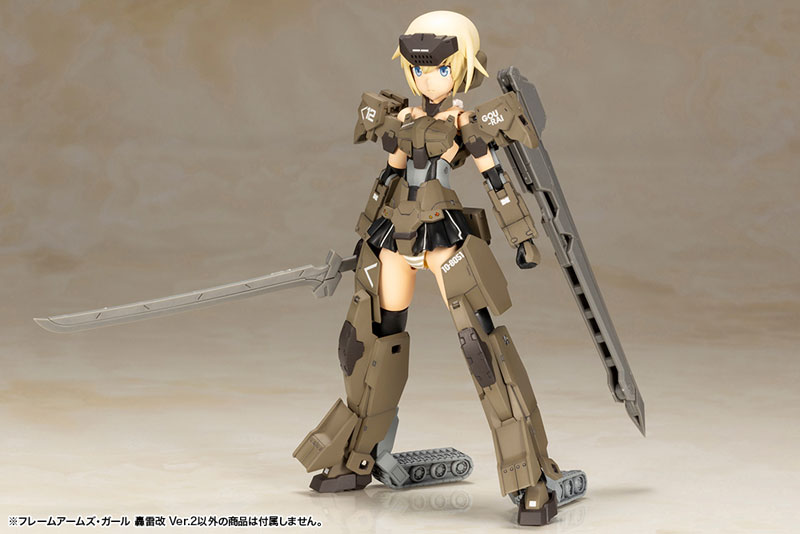 Figurine Gourai – Frame Arms Girl
