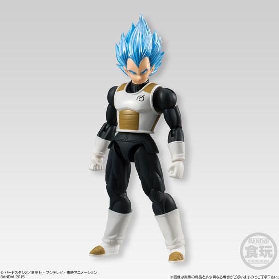 "Figurine Vegeta SSJ God SS – Dragon Ball Z : Fukkatsu No ""F"""