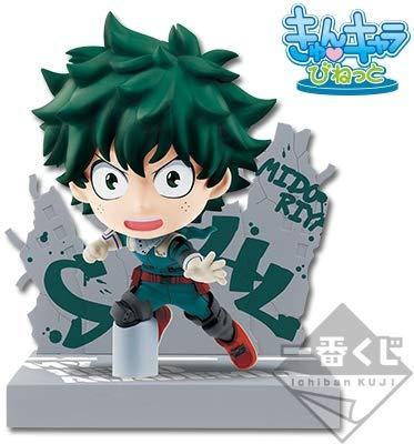 Figurine Midoriya Izuku – Boku no Hero Academia