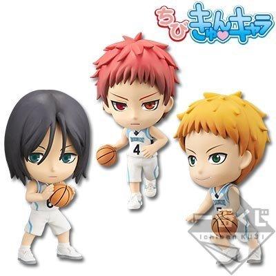 Set Kuroko no Basket