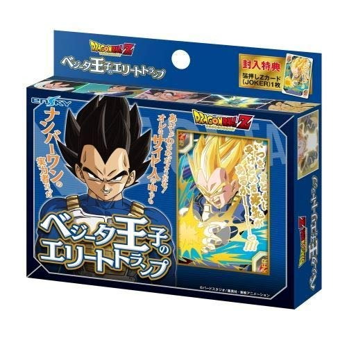Jeu de carte Vegeta – Dragon Ball Z
