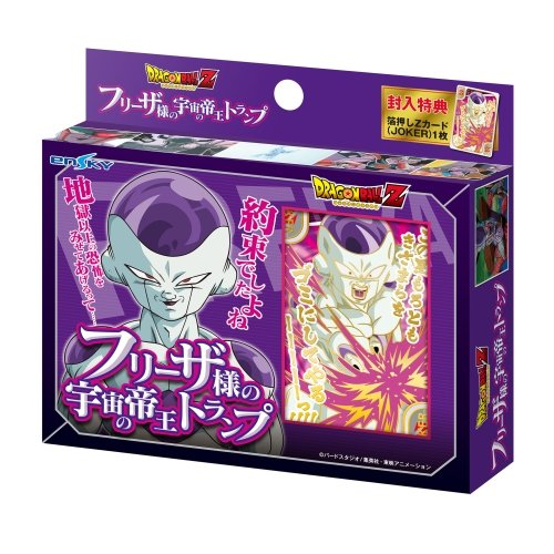 Jeu de carte Freezer – Dragon Ball Z