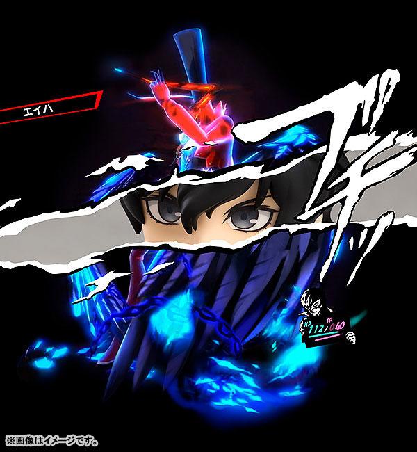 Figurine Nendoroid Shujinkou – Persona 5