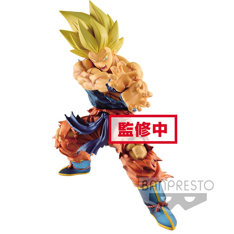 Figurine Son Goku SSJ