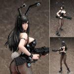 Figurine Shimohira Reika – Gantz