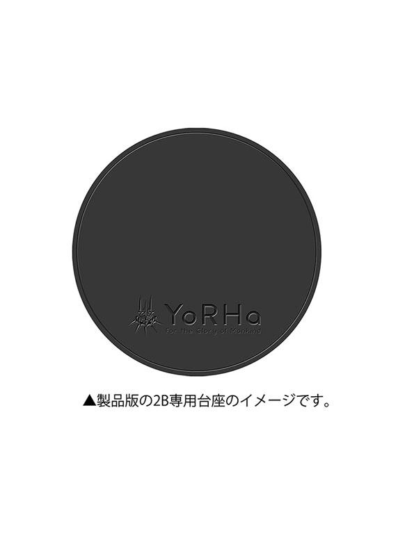 Figurine YoRHa No. 2 Type B – NieR: Automata