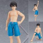 Figurine Ryo