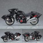 Figurine Cuirassier Noir – Fate/Grand Order