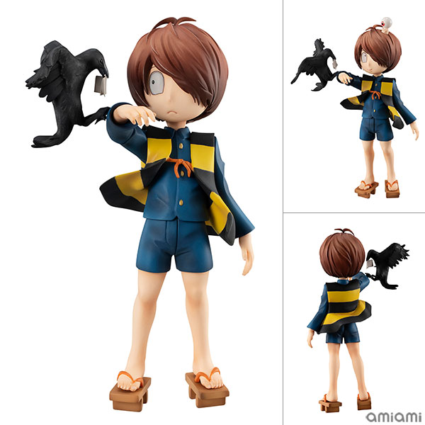 Figurine Kitaro