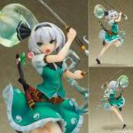 Figurine Konpaku Youmu – Touhou Project
