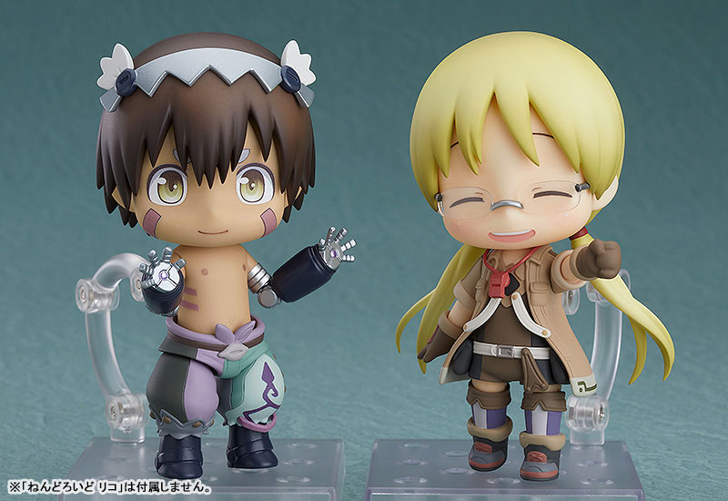 Figurine Nendoroid Reg – Made in Abyss