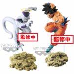 Figurines duo Son Goku & Freezer (Final Form) – Dragon Ball Super