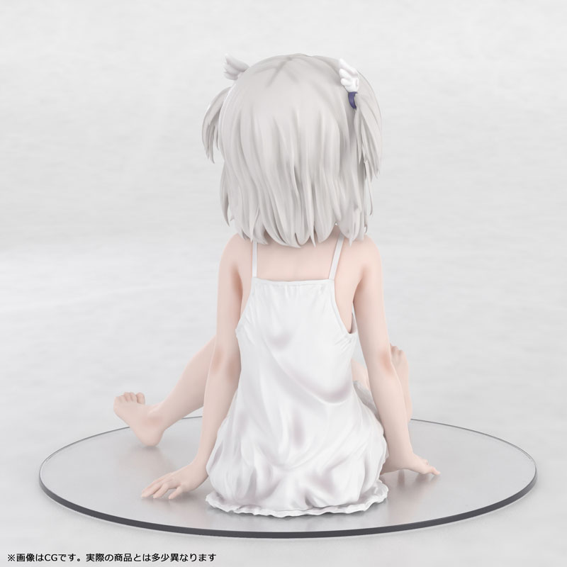 Figurine Makoto Shiroikone