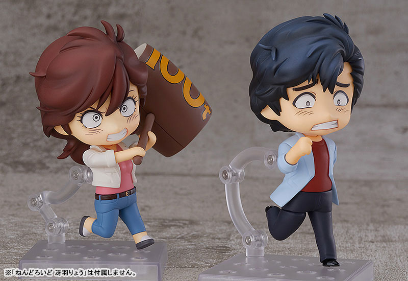 Figurine Nendoroid Makimura Kaori – Gekijouban City Hunter: Shinjuku Private Eyes
