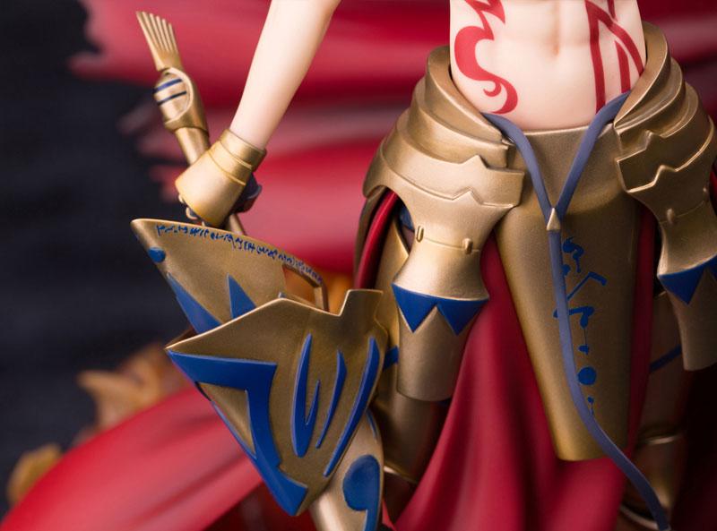 Figurine Gilgamesh – Fate/Grand Order
