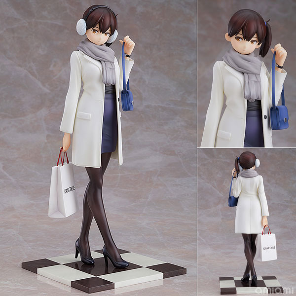 Figurine Kaga – Kantai Collection ~Kan Colle~