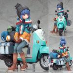 Figurine Shima Rin – Yuru Camp