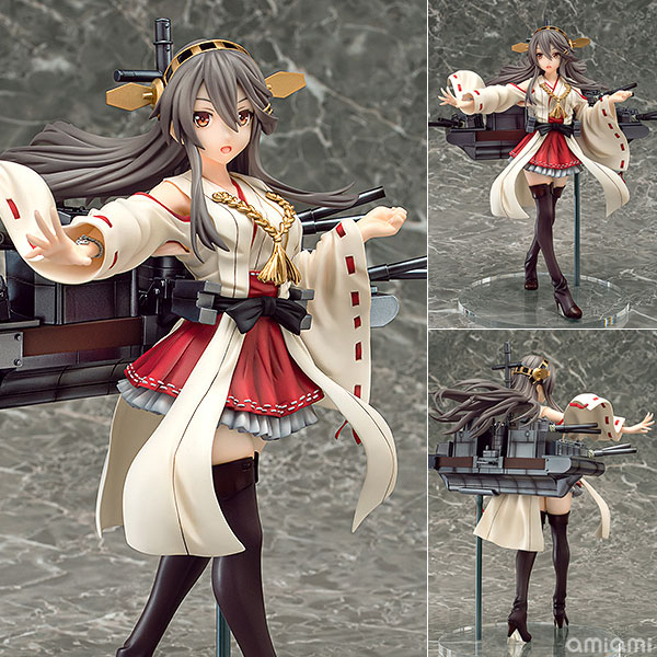 Figurine Haruna – Kantai Collection ~Kan Colle~