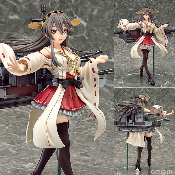 Figurine Haruna – Kantai Collection ~Kan Colle~