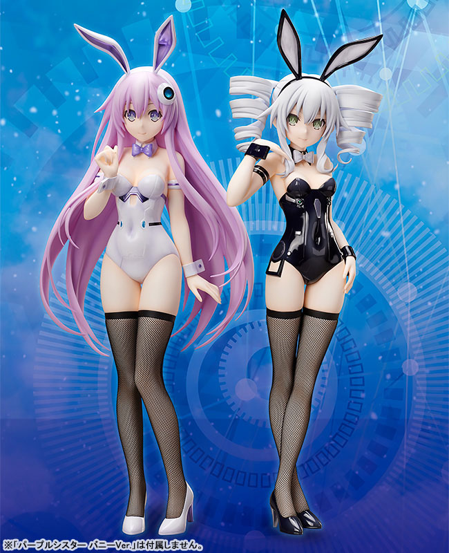 Figurine Black Sister – Choujigen Game Neptune: The Animation