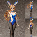 Figurine Belldandy – Aa Megami-sama