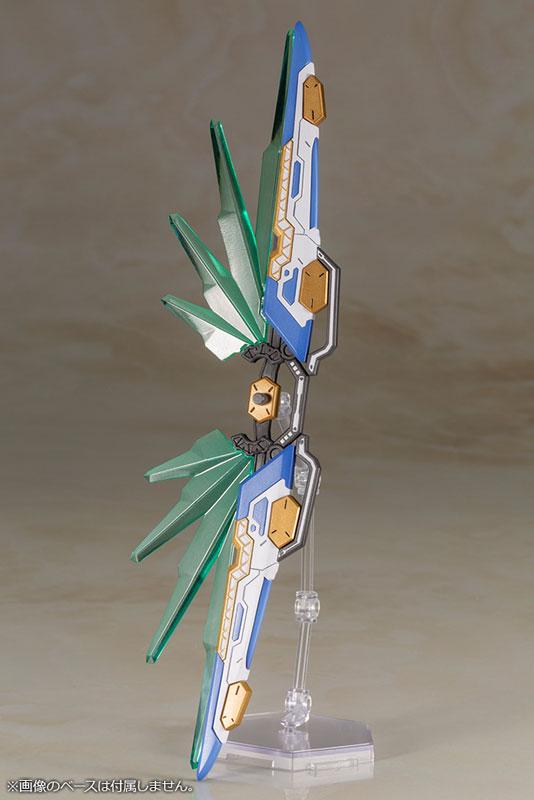 Figurine Jene – Phantasy Star Online 2 es