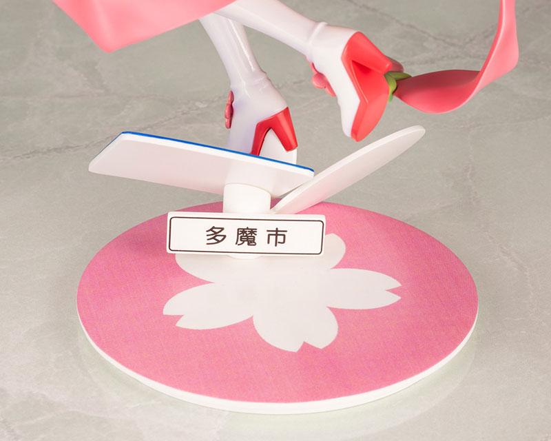 Figurine Chiyoda Momo – Machikado Mazoku
