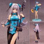 Figurine Dai-Yu
