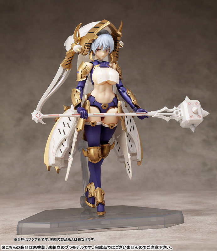 Figurine Krakendress Rania – Dark Advent