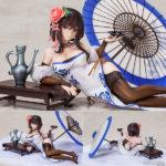 Figurine Yu Huai – Qing Cheng Lian