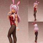 Figurine Kuro – Gekijouban Fate/Kaleid Liner Prisma Illya: Sekka no Chikai