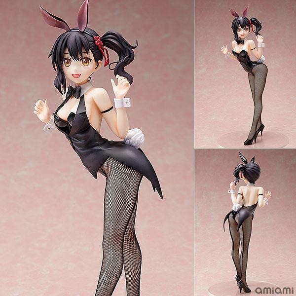 Figurine Komai Hasuki – Kishuku Gakkou no Juliet