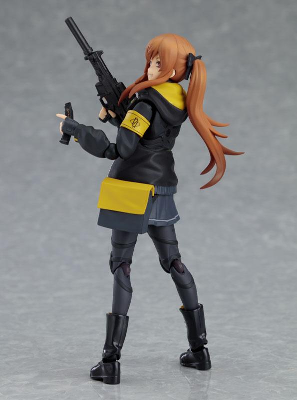 Figurine UMP9