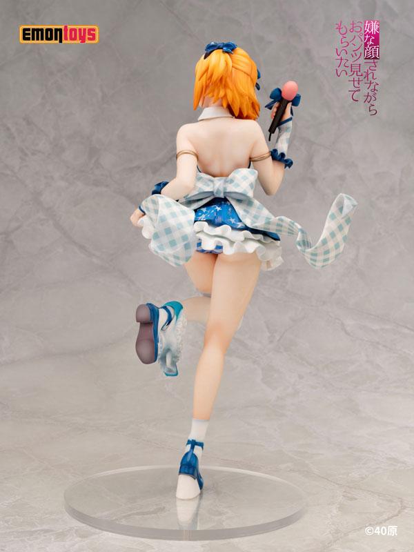 Figurine Yuina – Iya na Kao Sarenagara Opantsu Misetemoraitai