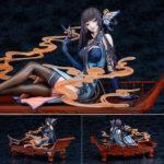 Figurine Ichihara Yuuko – xxxHolic